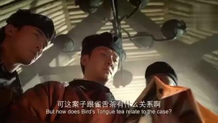 狄仁杰分析犯人是东岛人,来燕子楼不是为了抓睿姬,是为了抓龙王