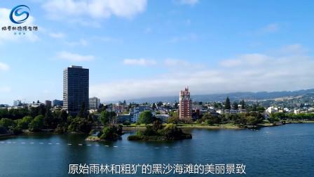 素有帆船之都之称的新西兰第一大城市——奥克兰