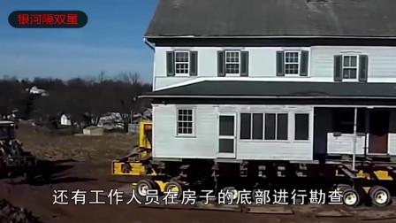国外搬家公司脑洞大开,直接将整栋楼打包带走!