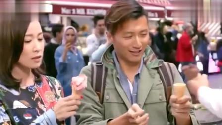 锋味:谢霆锋带佘诗曼吃特色冰淇淋,惨遭土耳其小哥戏弄搞笑反击