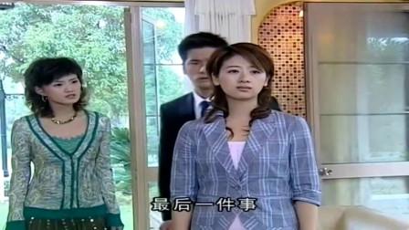 陈玉告诉绍康-这是我为你做的最后一件事,众人愣住了
