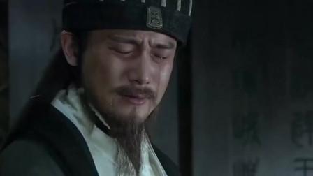 此人赴死,魏延真伤心透了,差点眼泪都流出来了