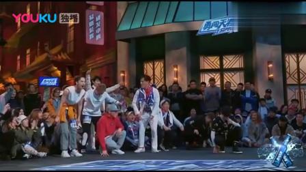 这是街舞2:舞者近身斗舞,顶级大师及一线明星带队PK