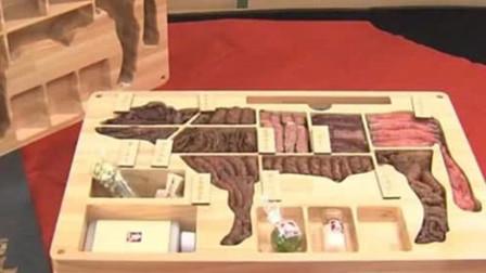 """日本贵妇级别的盒饭,装着一整头""""牛"""",足够七八个成年人吃"""