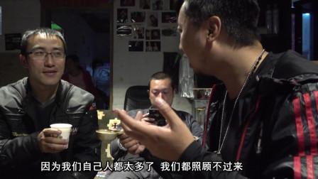 上海摩友说喜欢摩旅是中了老男孩的毒,这个锅我绝对不背!