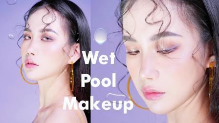 【紫色波光粼粼泳池妆容】这个撞色眼妆太出挑了!