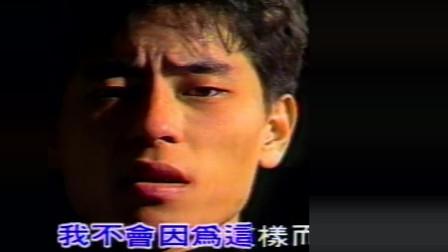 王杰当年一首《一场游戏一场梦》,这么好的嗓子,可惜回不去了