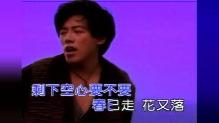 张宇一首经典情歌《用心良苦》,悲情忧伤的歌声,唱出心中的情!
