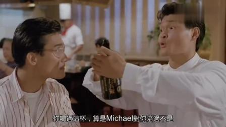 Michael欺负Tony,嘉嘉看不惯他,施展法术让他吐露心事