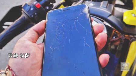三虎在拉萨修手机,300元换一个外屏,10分钟拿到手后竟成这样?