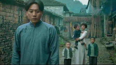 建军大业:主席舍小家为大家,为了建立新中国与妻儿分开!
