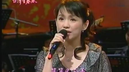中国娃娃蔡幸娟诠释的《三年》婉转又动听,让人百听不厌