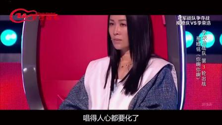 《好声音》邢晗铭夺冠,不仅翻唱陈奕迅的浮夸,还一举夺冠!