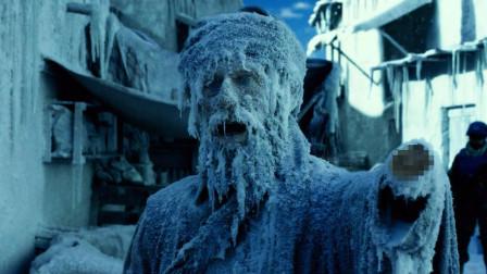 零下50度低温袭击沙漠中的小村庄, 几百人瞬间冻成冰块, 无人生还!