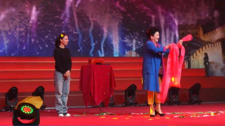 凌海市庆祝新中国成立70周年文艺晚会-《魔术》表演肖铁燕