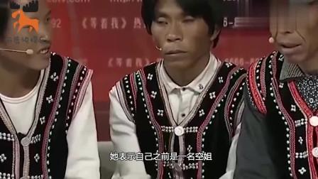 23岁空姐被拐非洲,被迫给20个黑人做妻子,门一开倪萍掩面痛哭!