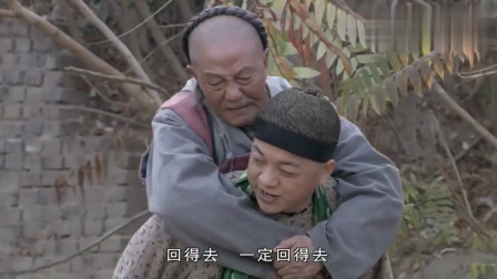 铁齿铜牙纪晓岚:和珅拉车,纪晓岚趁机报复,直接用树枝抽和珅屁股!