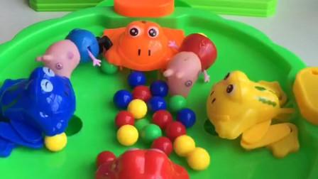 亲子小游戏:佩奇乔治比赛青蛙吃豆怎么都晕了