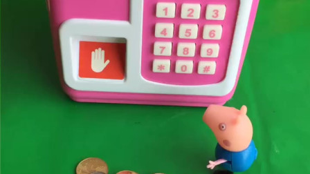 亲子小游戏:喜欢哪款储钱罐