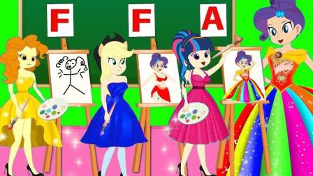 紫悦和阿坤画画,紫悦画了瓢虫雷迪?小马国女孩游戏