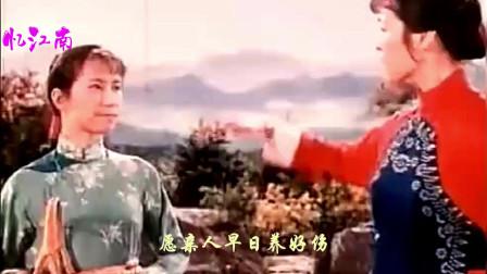 电影《沂蒙颂》插曲《愿亲人早日养好伤》,红色经典,传唱至今