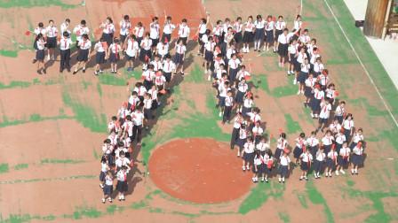 我和我的祖国-清水濠小学献礼国庆70周年