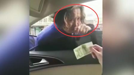 什么人啊?老太太拦车要钱,女司机好心给1元嫌少,扔了钱就破口大骂!