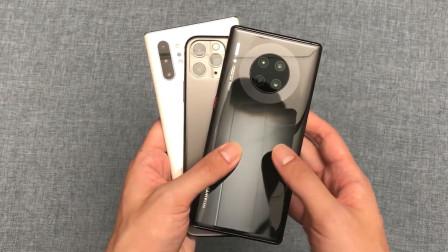 iPhone 11 Pro Max对比华为Mate30 Pro和三星Note10+,谁是机皇?