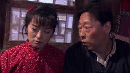 结婚第一天,玉兰被老四强迫,遭到继子的毒打
