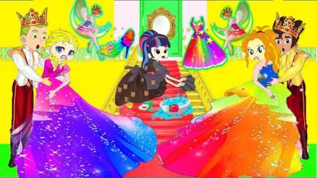 紫悦漂亮的衣服不见了,发生了什么事?小马国女孩游戏