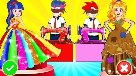 紫悦小姐姐的单车坏了,阿坤能帮她吗?小马国女孩游戏