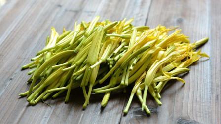 黄花菜不能和它一起炒,损害身体,早知早好