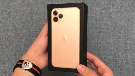 7599元买的iPhone11 Pro开箱,打开盒子的那一刻:这是iPhone吗?