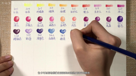 彩铅第一季第二集—彩铅的用笔技巧