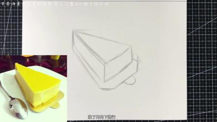 彩铅第一季第4集—如何把彩铅的形体掌握