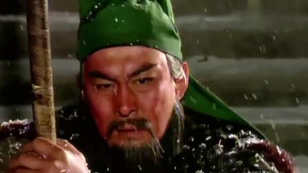 三国演义:大雪纷飞,关羽兵败走麦城,这段太感人