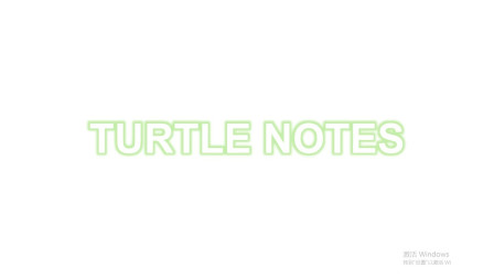 【老乌龟】Turtle Notes: 关于近期情况的道歉