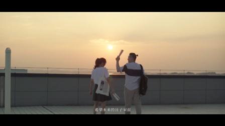 星城视觉【我将青春浓缩成一个你】黄山微电影