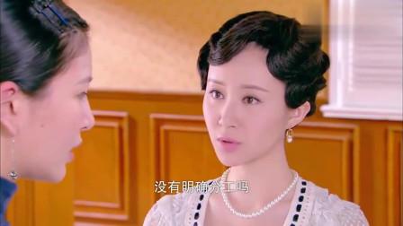 女子嫁入豪门却被夫家奴婢嘲笑,冲动下她怒扇奴婢被婆婆看见