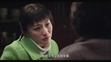 姐妹兄弟:李小冉喝醉酒,说小伙哥哥配不上她姐,都难受哭了