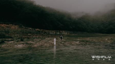 川西九鼎山目的地婚礼——唯西影像定制档