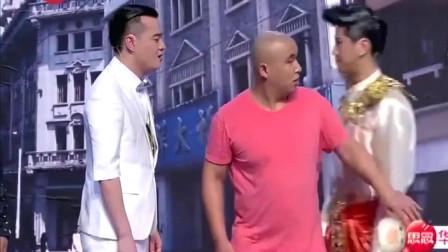 笑傲江湖:宋丹丹全程乐蒙!东北转星崔大笨这小品演的真好!