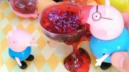少儿益智亲子玩具:乔治打算用彩泥做一个冰激凌,五颜六色的真好看,猪爸爸看到直接一口吞!
