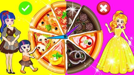 紫悦做的披萨太辣了,阿坤快哭了 小马国女孩游戏