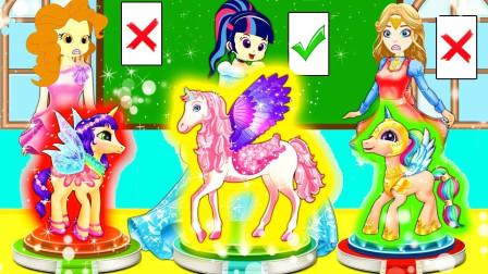 紫悦做了一个蛋糕 小马国女孩游戏