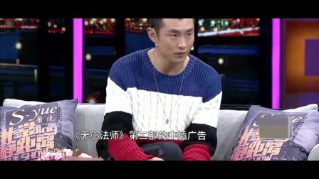 王彦霖-妈妈看《楚乔传》入戏太深,结果就被亲妈给嫌弃了!