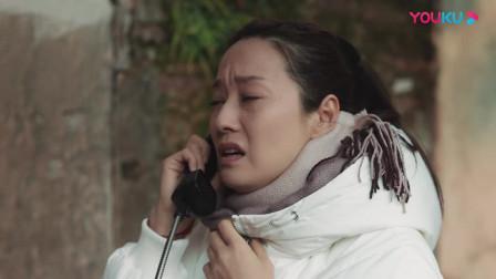 在远方:姚远下决心分手,竟瞒着晓鸥偷偷离开,晓鸥都哭成泪人了