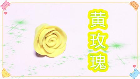 新手入学,简单易学的粘土玫瑰花,只有2个步骤,收藏学起来!