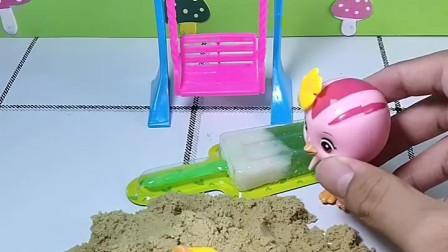 育儿亲子游戏玩具:麦琪发现了谁的秘密