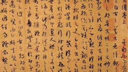 中国书法家协会会员老师精临书谱太厉害啦!